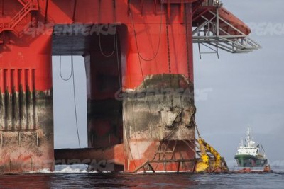 """The Greenpeace ship Esperanza moored exactly where Statoil planned to start drilling on Thursday night. It refused to move on Friday despite the Norwegian government declaring the area a """"security zone."""" Greenpeace argued the declaration was invalid because the government hadn't followed the notification requirements for setting up such a zone. PHOTO: Greenpeace"""