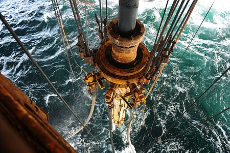 The drilling rig Transocean Leader at work on the Aldous South field. PHOTO: Harald Pettersen / Statoil