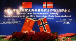 Nearly three years have passed since China and Norway cooperated in joint trade endeavours, like this one in June 2010. PHOTO: Nærings- og Handelsdepartementet