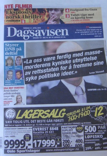 """The front page of Oslo-based newspaper Dagsavisen blacked out the mass-murderers face with a plea to allow the Norwegian people to be """"finished"""" with him. PHOTO: newsinenglish.no"""